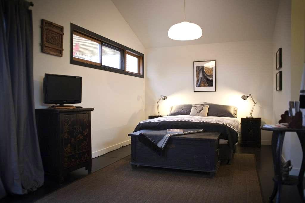 Nomad - Daylesford - Bungalow