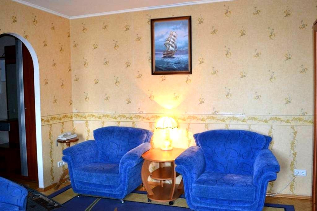 Apartment in Kyiv on Podil district - Kiev - Apartment