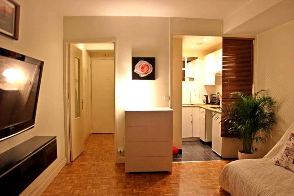 Nett Studio 5' Paris Champs Elysees - Neuilly-sur-Seine - Wohnung