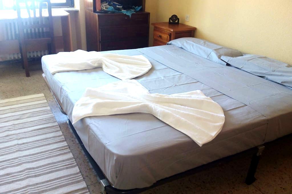 Habitación con dos camas céntrica - Salamanca