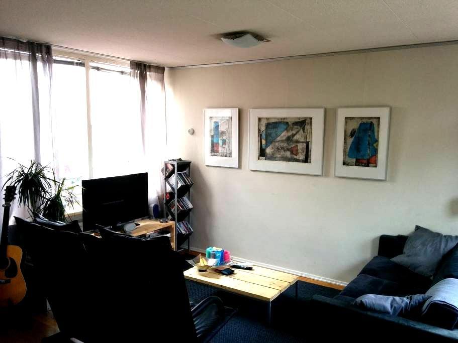 Private room in centre of Leiden - Leiden - Apartemen