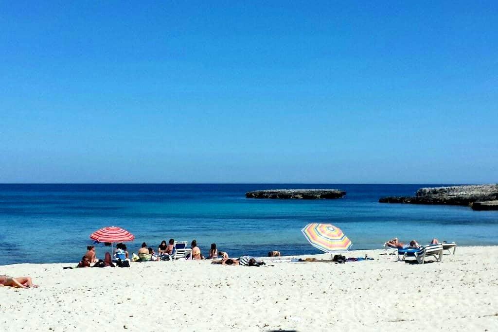 LOFT  en la playa,  vistas espectaculares! - S'Illot-Cala Morlanda