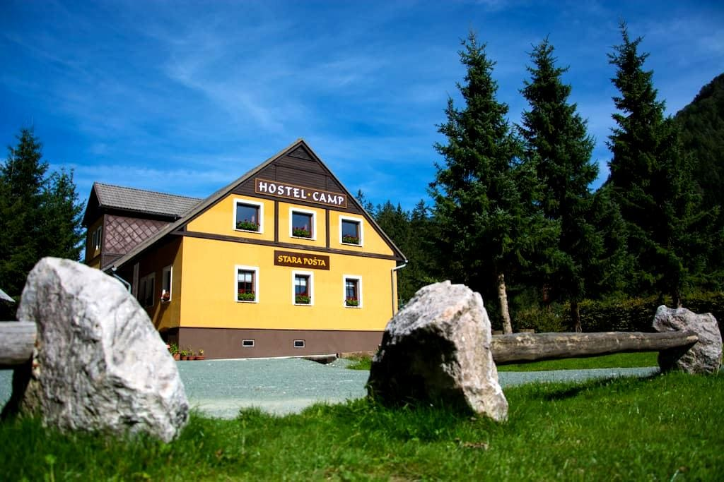 Cozy Hostel&Camp with mountian view - Zgornje Jezersko