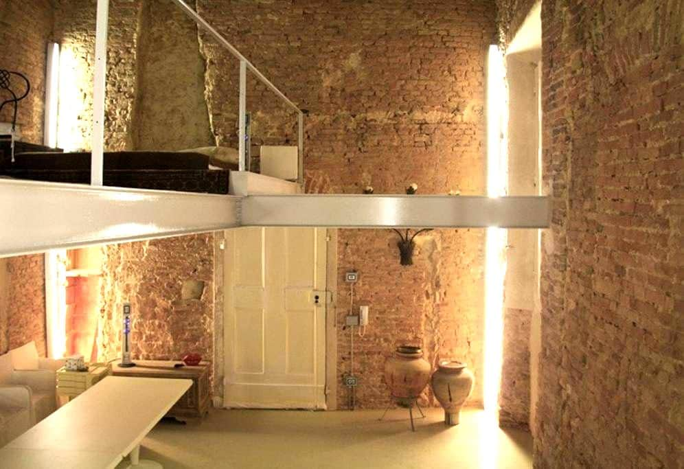 Wonderful loft in the city center - Bologna - Podkroví