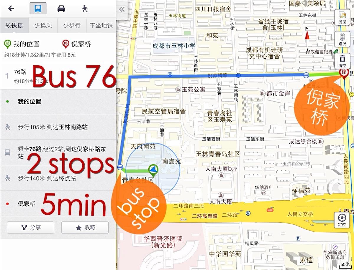 No.2 From Ni Jia Qiao 倪家桥 Take Bus 76 (5min 2 stops)To Yu lin Nan Lu 玉林南路