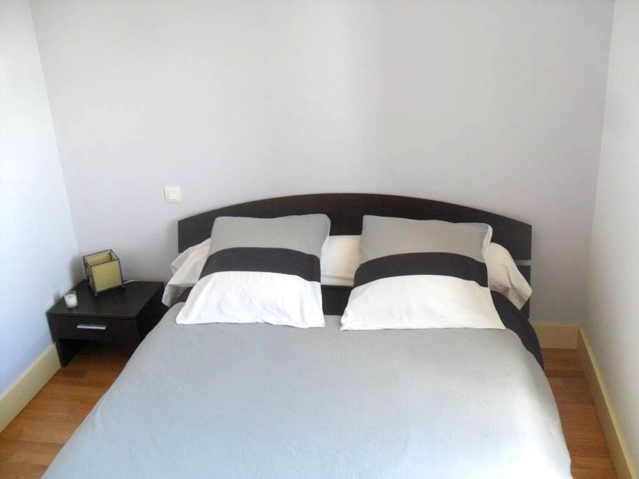 Logement cosy et accueil souriant - Urt - Apartmen