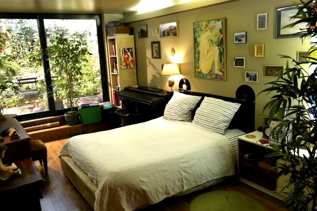 Cámara Privada Individual Calma wi-fi tv loft - Montreuil - Loft