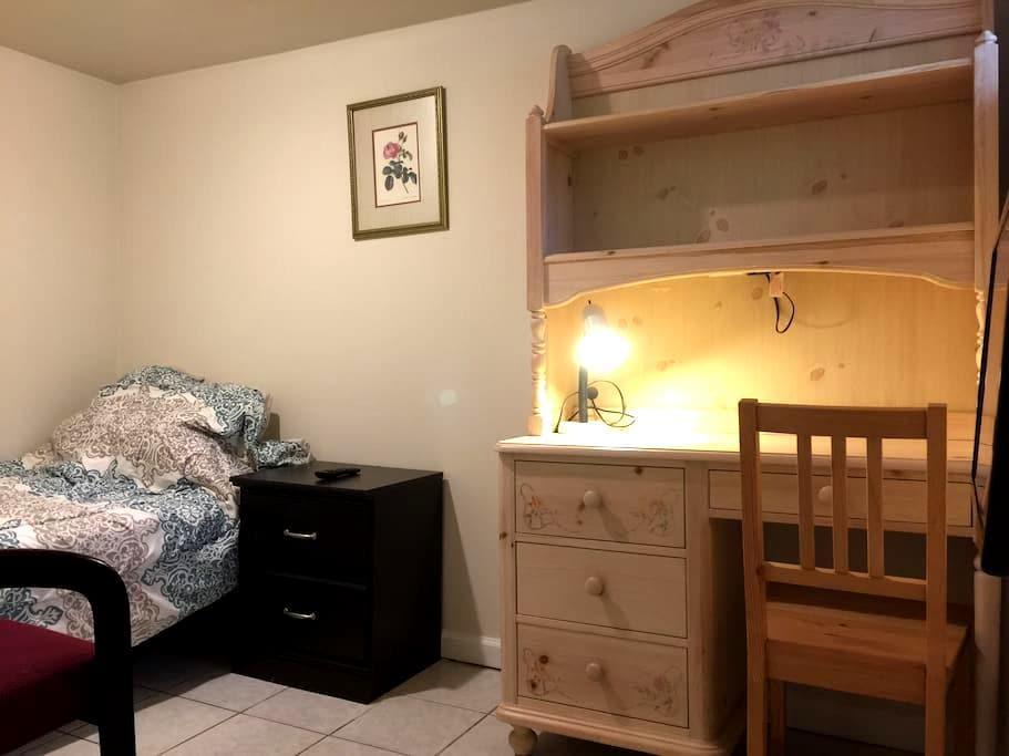 Basement room #B3 in Fall Church - Falls Church - Hus