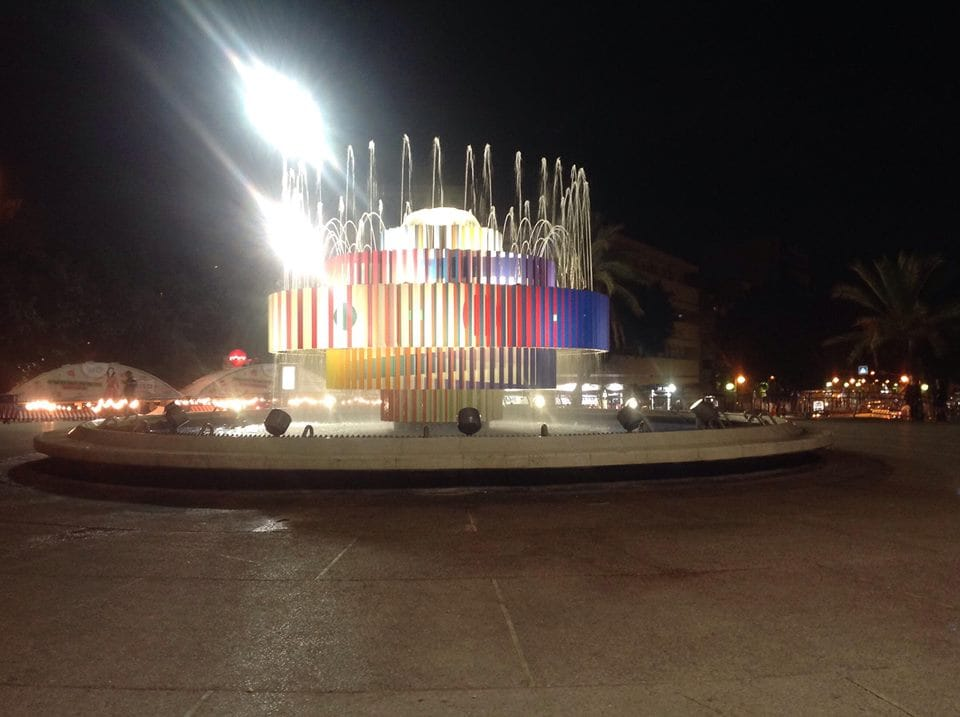 The Dizengof square at night