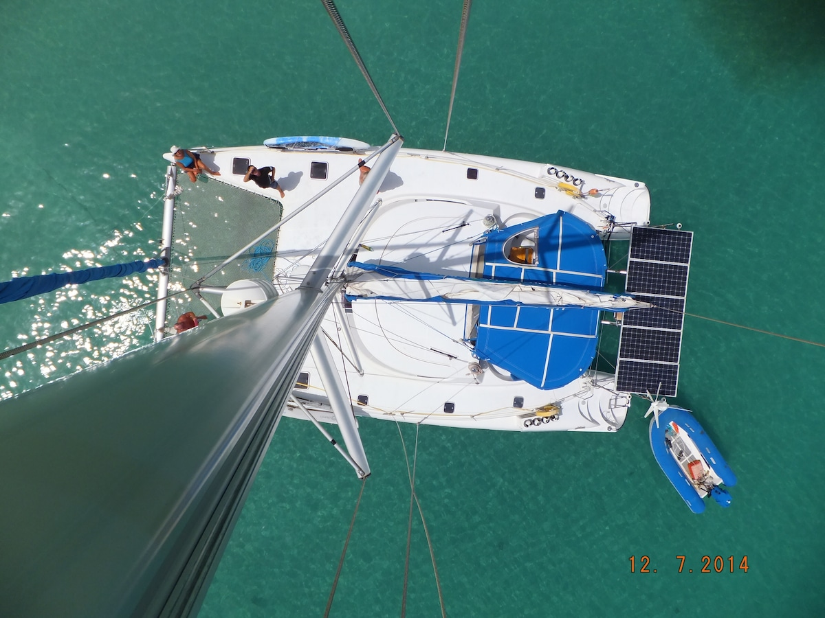 View of Imagination from up the mast