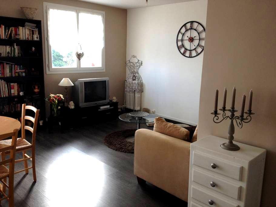 Appt proche centre ville et gare - Beauvais - Apartment