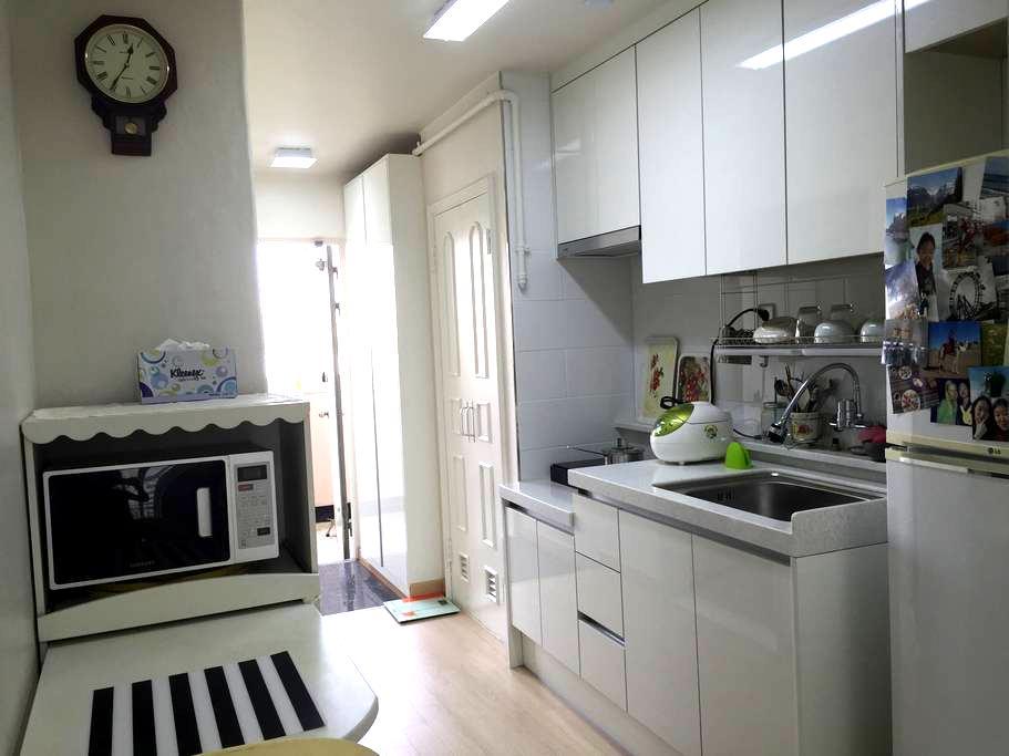 [Gangnam] Located quiet and nature neighborhood - 서울특별시 - Apartamento