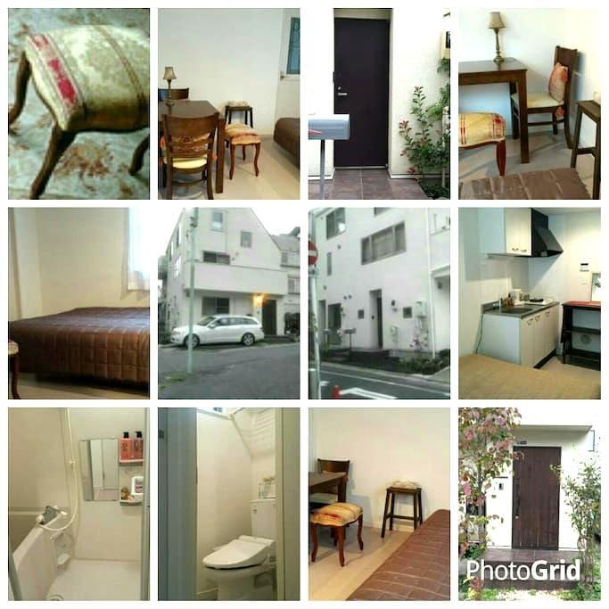 Omotesando house B.☆ Free Wi-Fi! - 港区