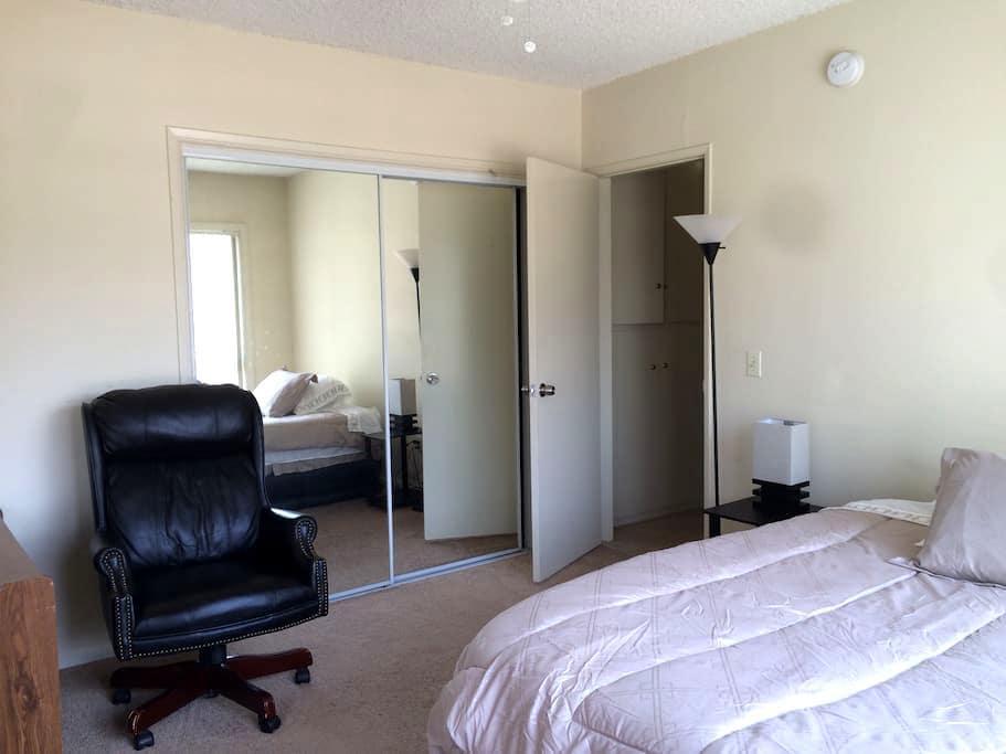 Private Room - MONTROSE - Apartment
