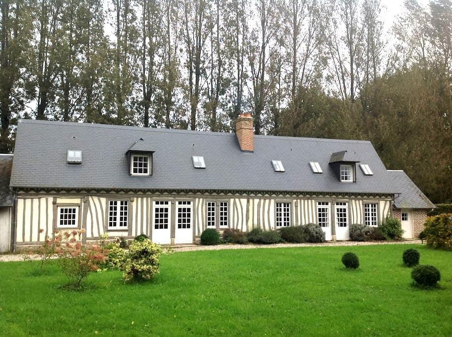 Maison calme avec jardin - Sainte-Colombe - Haus