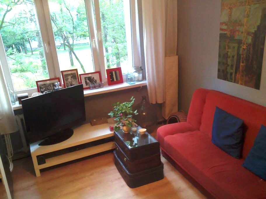 Nice room near city center - Częstochowa - Apartment