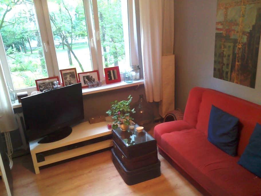 Nice room near city center - Częstochowa - Byt
