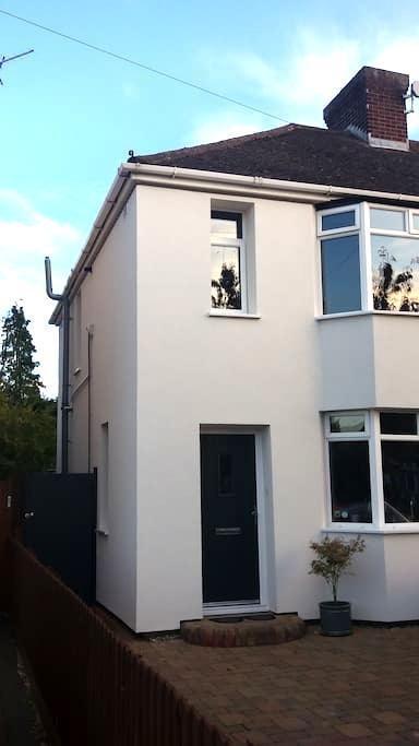 Cosy Family Home - Cambridge - Hus