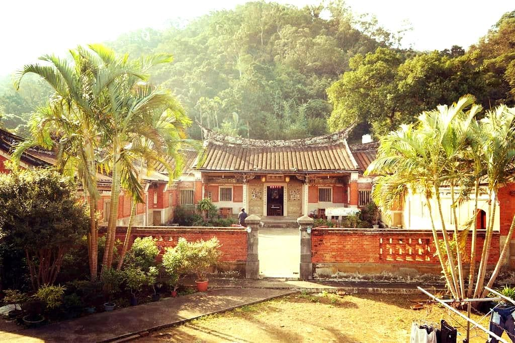 雙人房.田邊百年三合院 (羅屋書院) - Guanxi Township - Szoba reggelivel