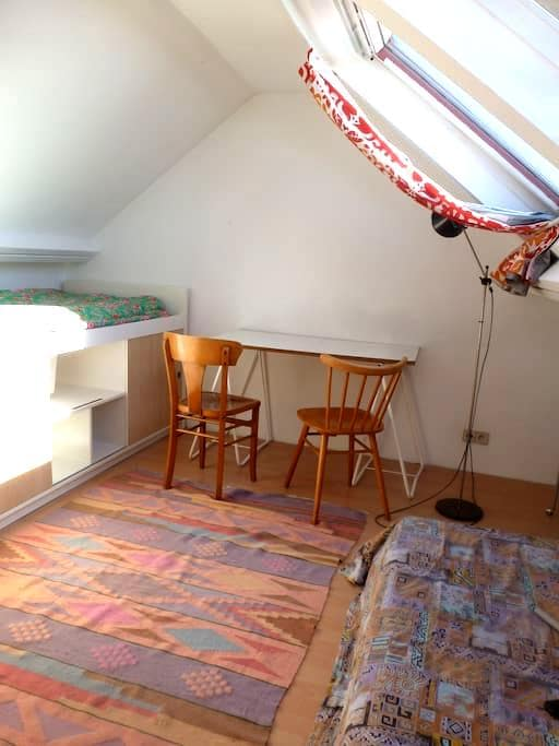 Chambre calme et lumineuse - Ixelles - Haus