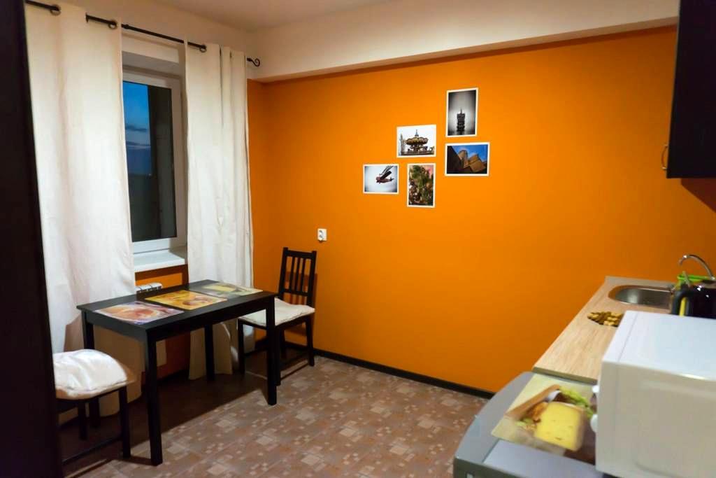 Brend-new apartments near Airport - Irkutsk