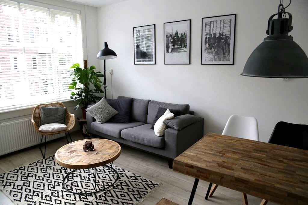 Spacious apartment with two separate bedrooms - Ámsterdam - Departamento