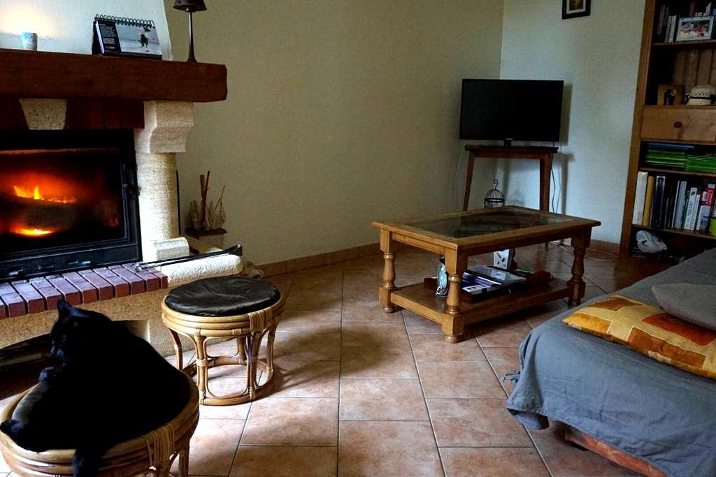 Chambre lumineuse chez l'habitant - La Châtre - Hus