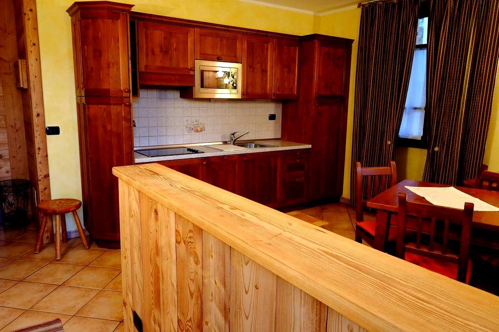 Maison Rey : Appartamento Mimosa - Courmayeur - อพาร์ทเมนท์