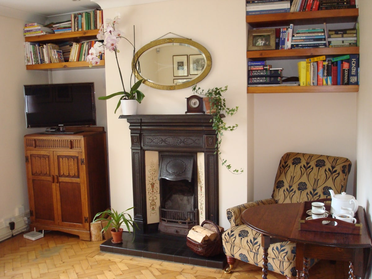 Charming and cosy double room