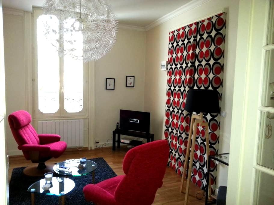 Appartement F2 charmant, au calme. - Vichy - Apartament