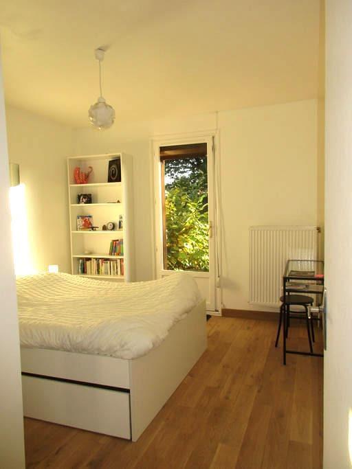 room w/garden close to Univ Lille 1 and Lille 3 - Villeneuve-d'Ascq - Casa