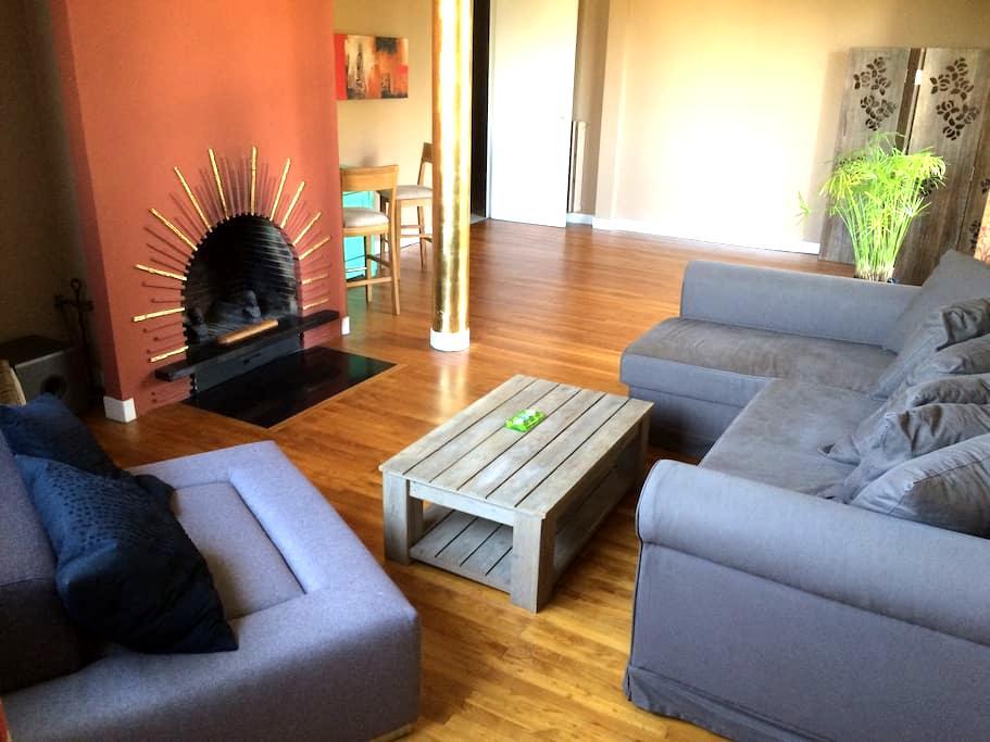 Appart proche centre et spacieux - Nantes - Apartamento