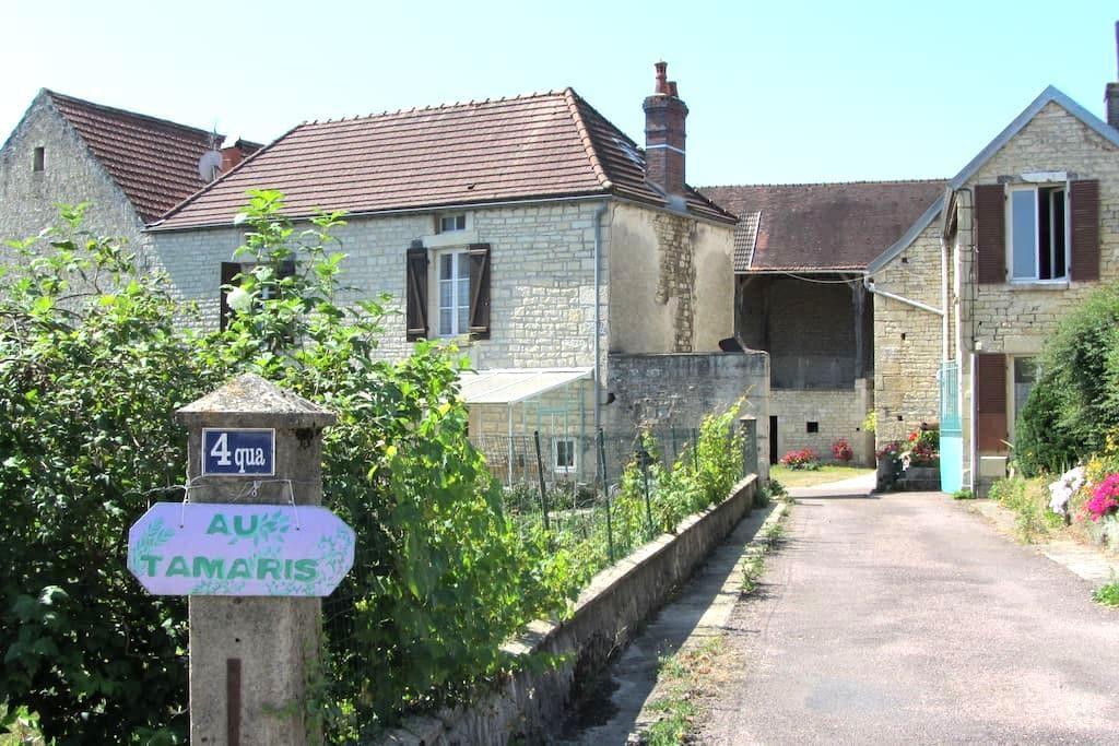 Chambre en ferme bourguignonne - 1 - Lézinnes - Domek gościnny