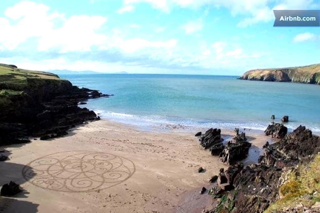 Dingle Sea View And Walk To Beach - Dingle