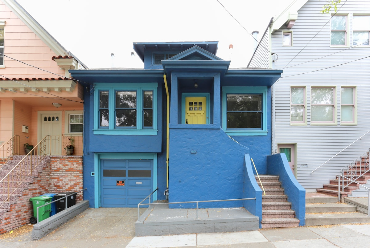 Colorful 1BD house in Excelsior