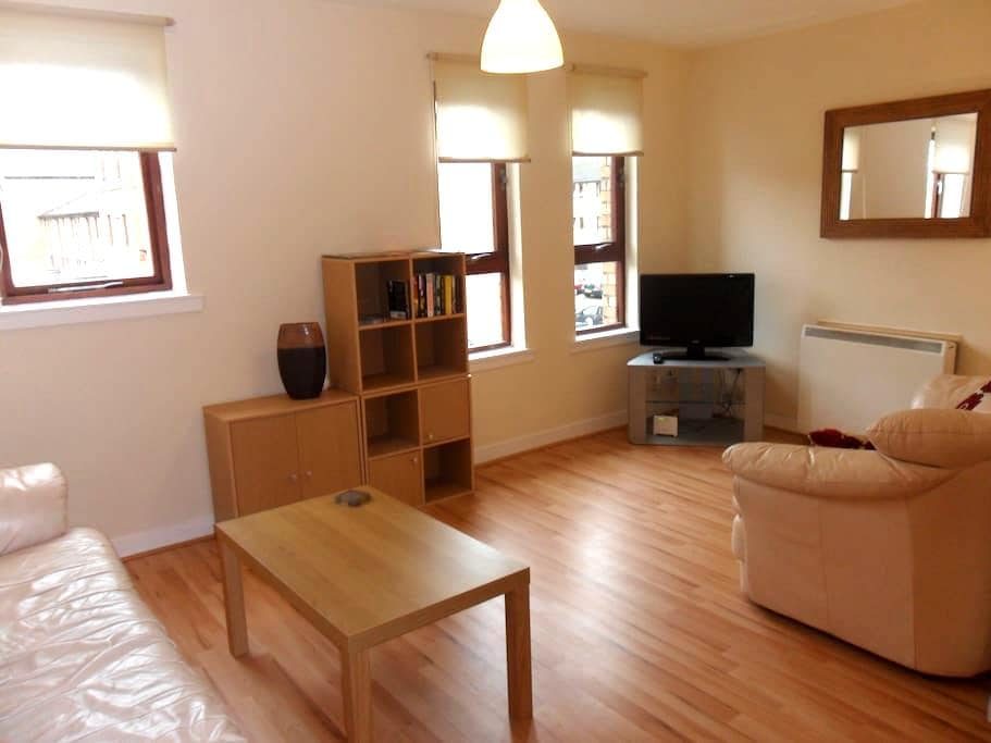 Apartment, West End close City Centre, Parking - Glasgow - Apartament