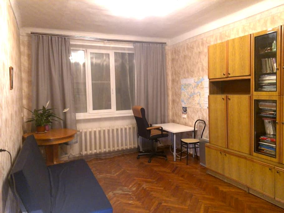 Romance of Soviet Time - Petergof - Apartment