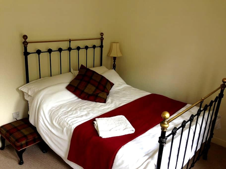West End room with free breakfast! - Glasgow - House
