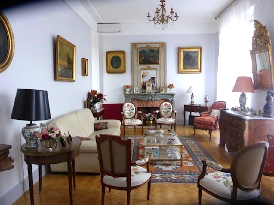 Appartement plein centre terrasse - Bergerac - Apartmen