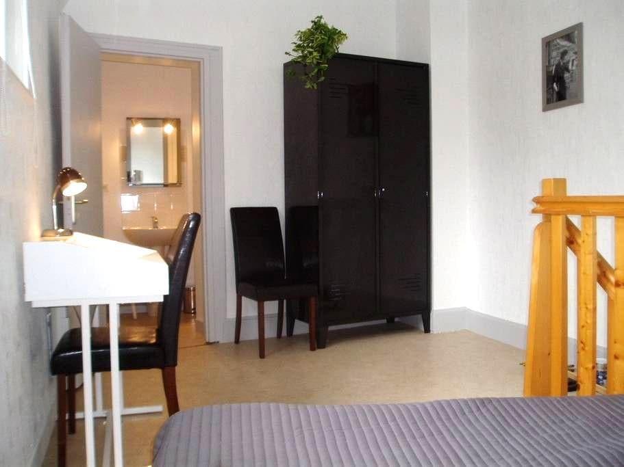 Appart-Hôtel Limoges - 里摩日