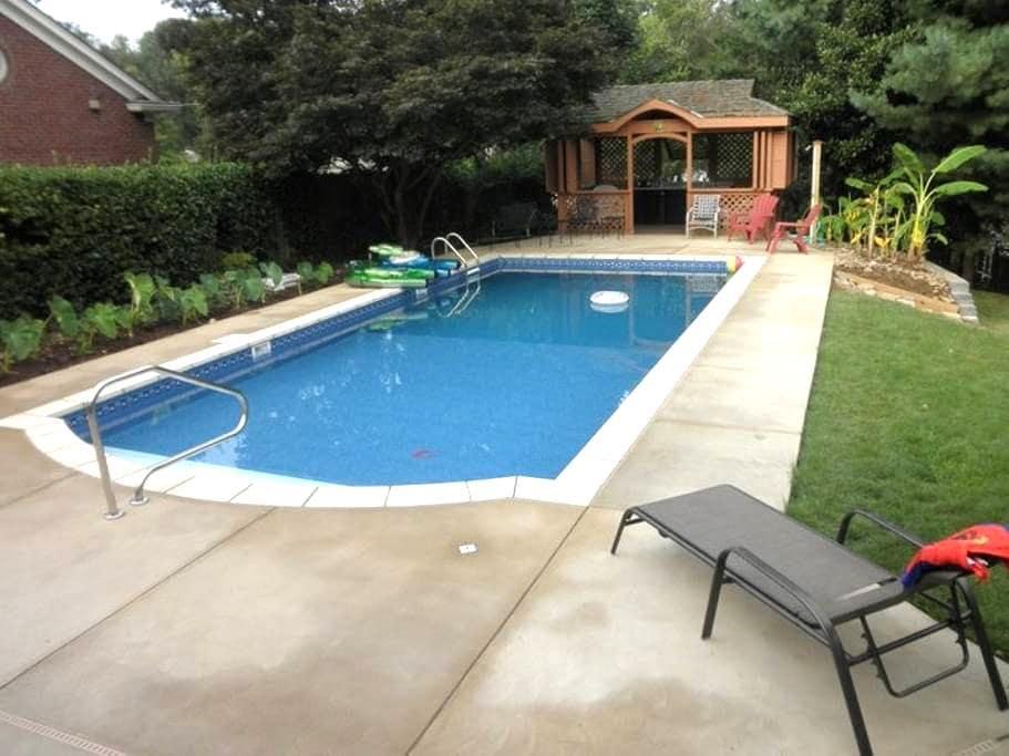Cherokee Park Oasis - Louisville - Dům