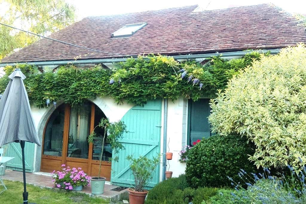 Maisonnette indépendante - Mennetou-sur-Cher - อพาร์ทเมนท์