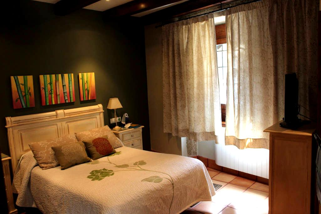 """Bambú"" en Casa Rural Antolina - San Martín de Trevejo - House"