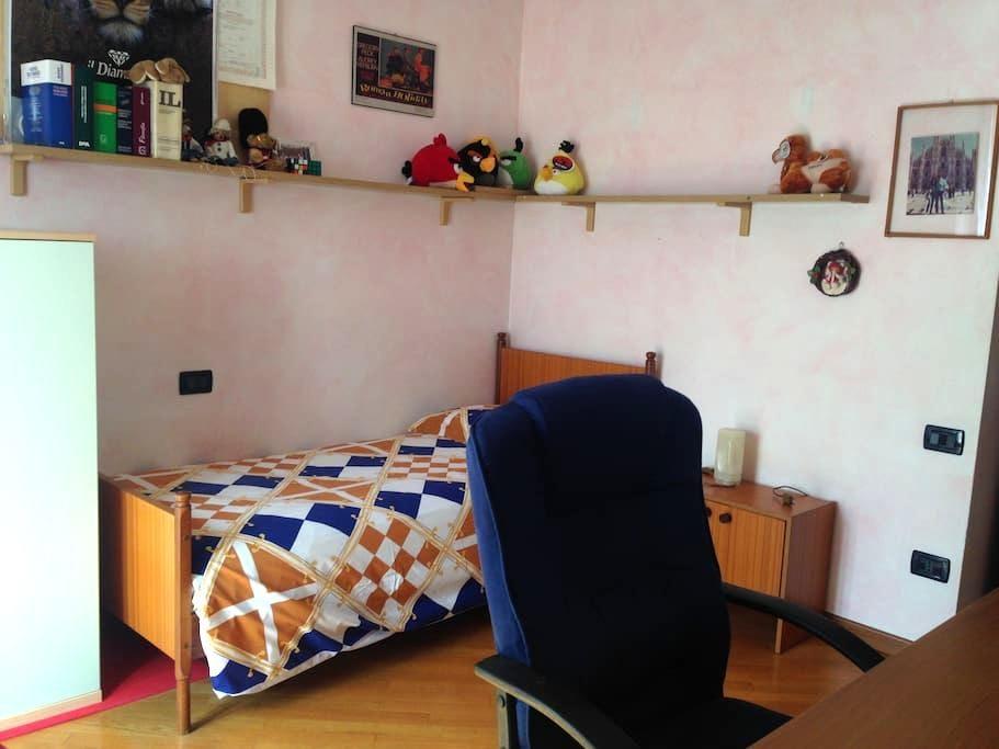 Camere in villetta in Franciacorta - Villa Pedergnano - Casa