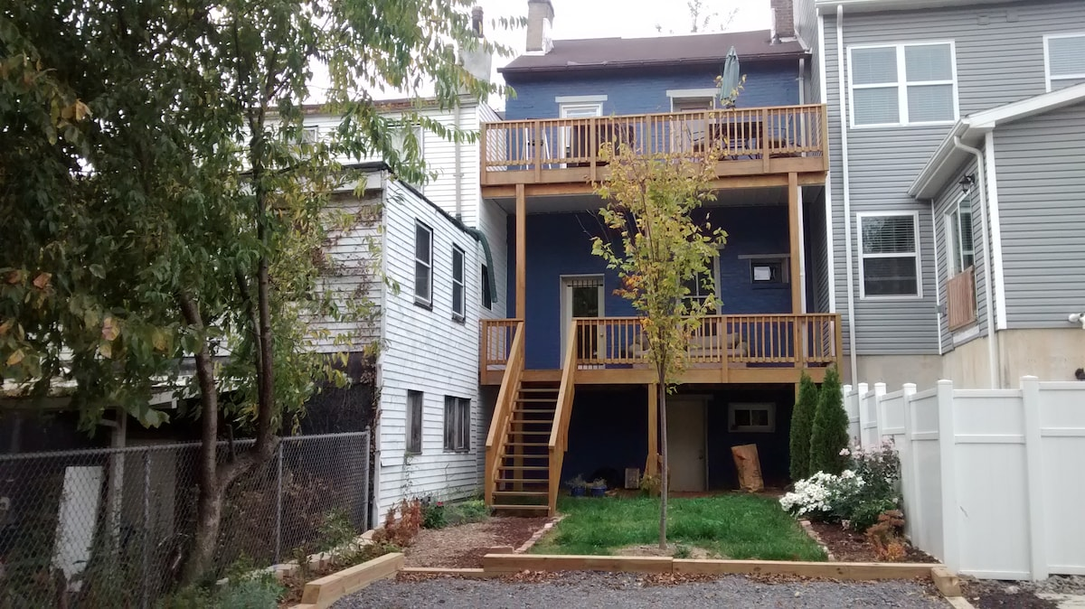 Backyard with Parking spot, private entrance, flowers and elm tree