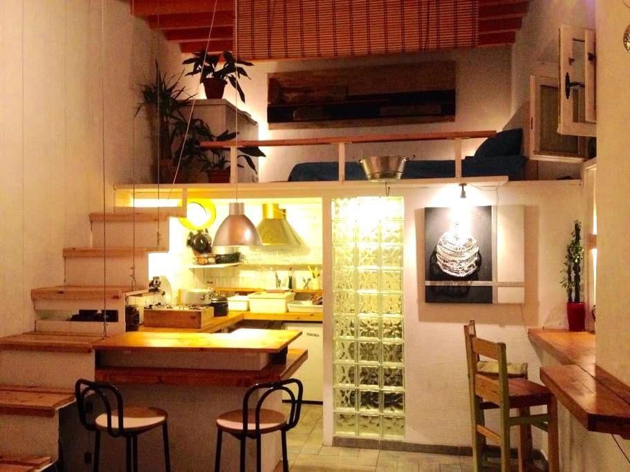 Lovely apartment close to Alameda - Sevilla - Apartemen