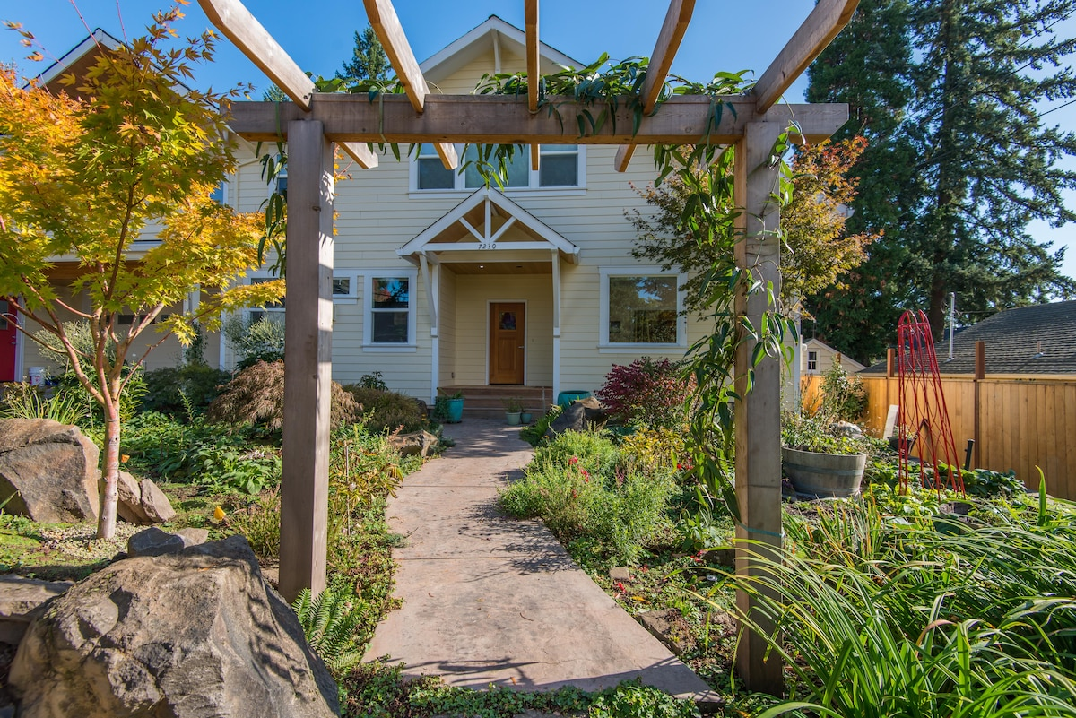 Tranquil Modern in SW Portand