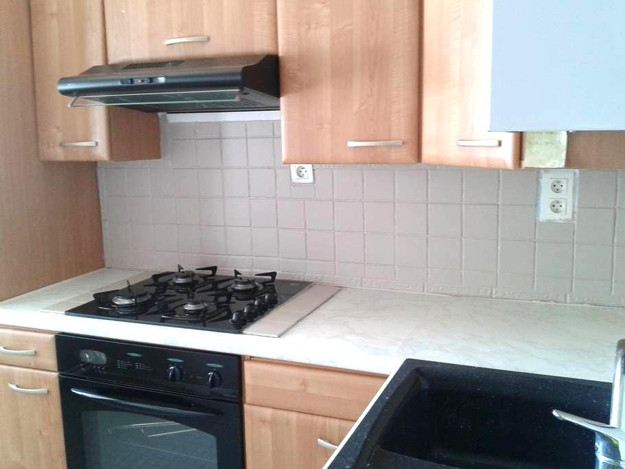 Appartement centre ville - Vichy - Huoneisto