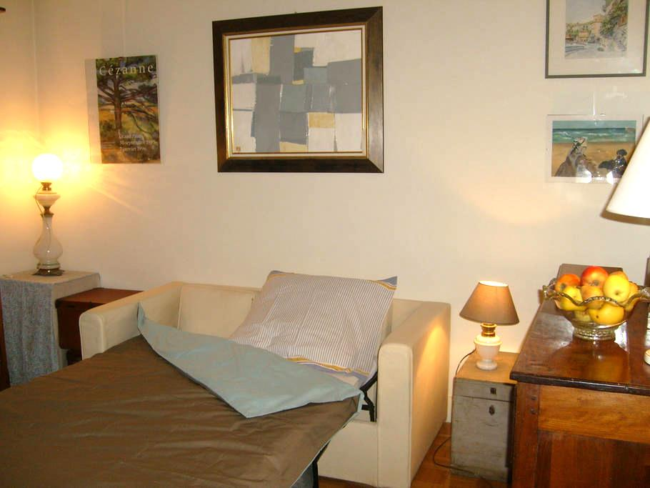 Nice room close to Paris&Versailles - Ville-d'Avray