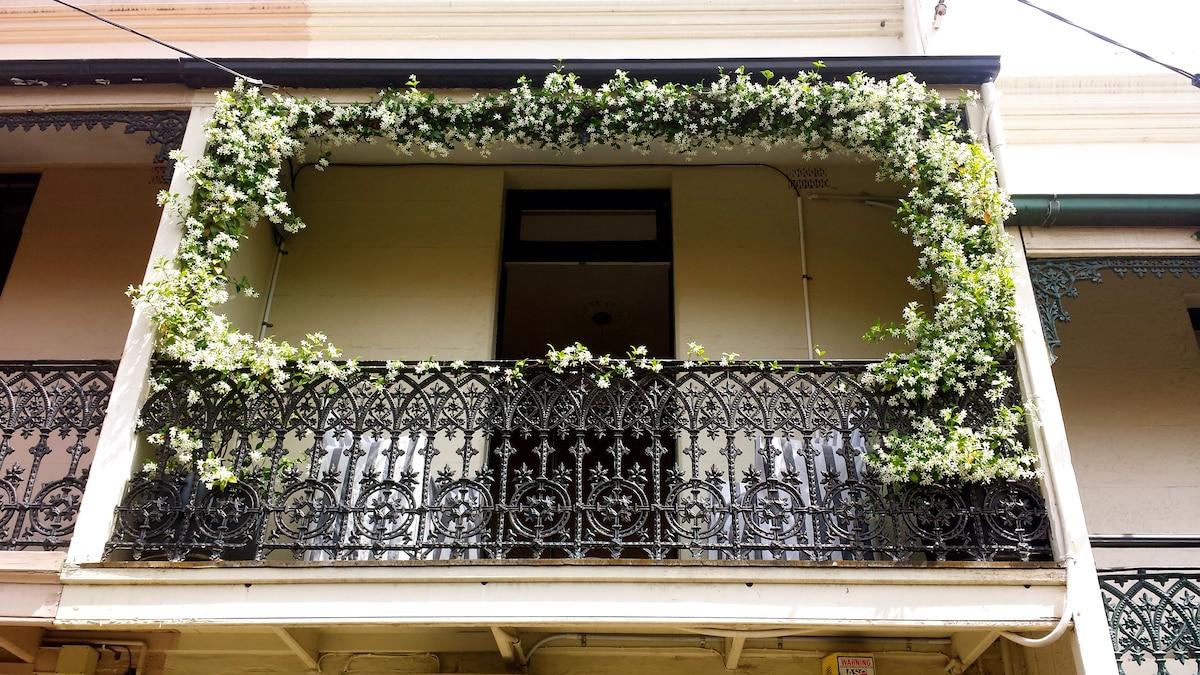 Modern Terrace - Entire House